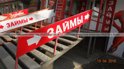 Реклама на транспорте Бийск - вывески, баннера, ПВХ - 9
