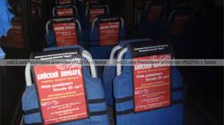 Реклама на транспорте Бийск - подголовники - 21