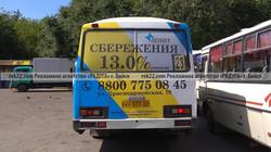 Реклама на автобусах борта