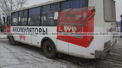 Реклама на транспорте Бийск - бортах - 11