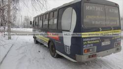 Реклама на транспорте Бийск - бортах - 7