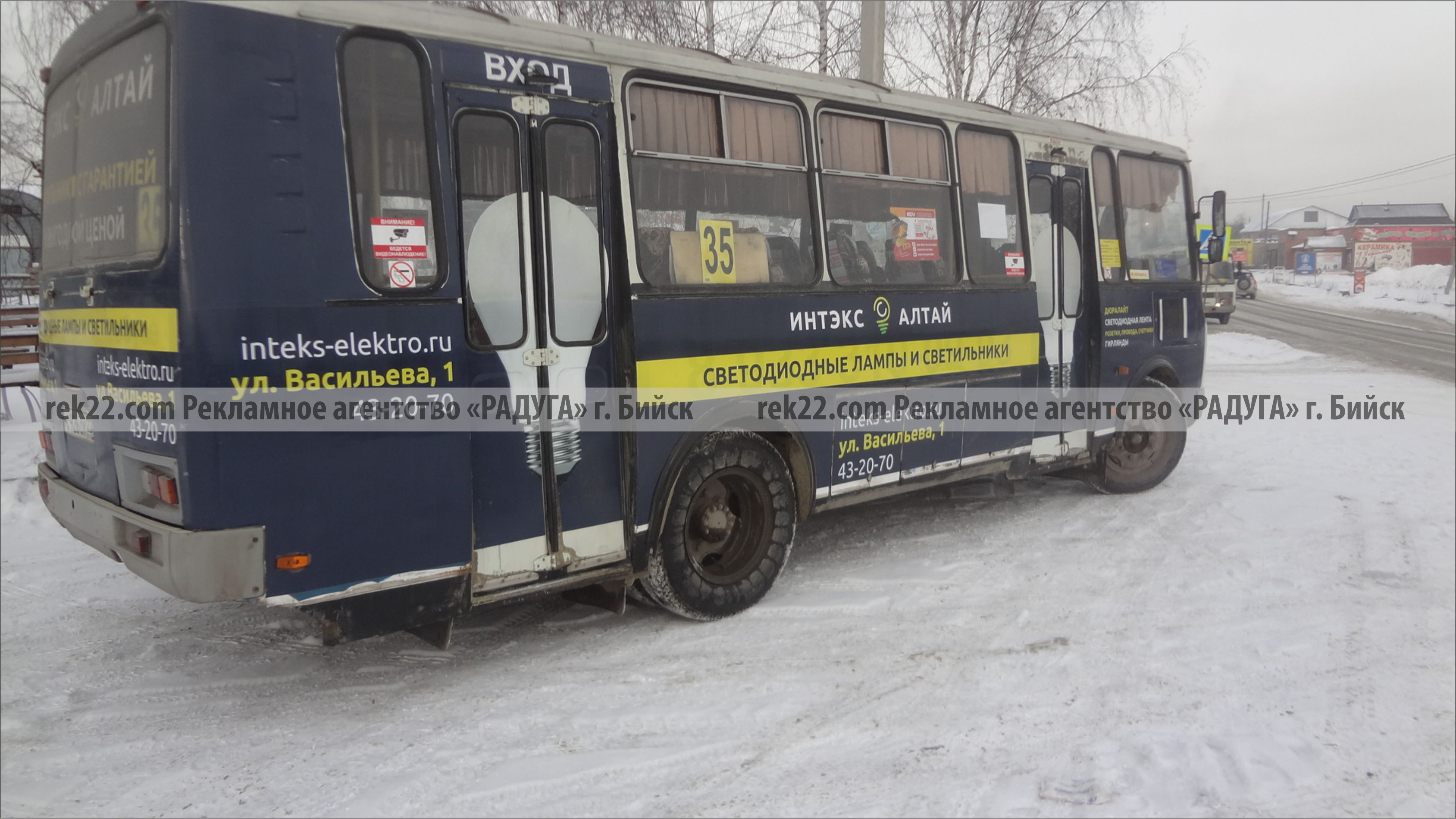 Реклама на транспорте Бийск - бортах - 8