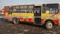 Реклама на транспорте Бийск - бортах - 4