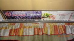 Реклама на транспорте Бийск - карманы, листовки - 4