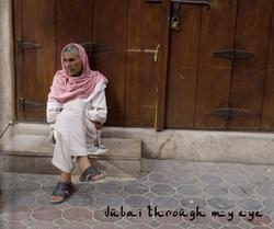 Dubai Through My Eye by Alex Cudby