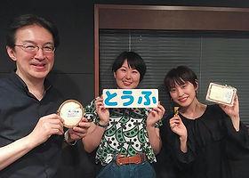 16オンエア📻ラジオ収録>_#JFN 『日本カワイイ計画!』へゲスト出演です!