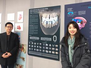 Cinema 4D 유저 인터뷰 3편: 인천가톨릭대학교 대학원 바이오메디컬아트