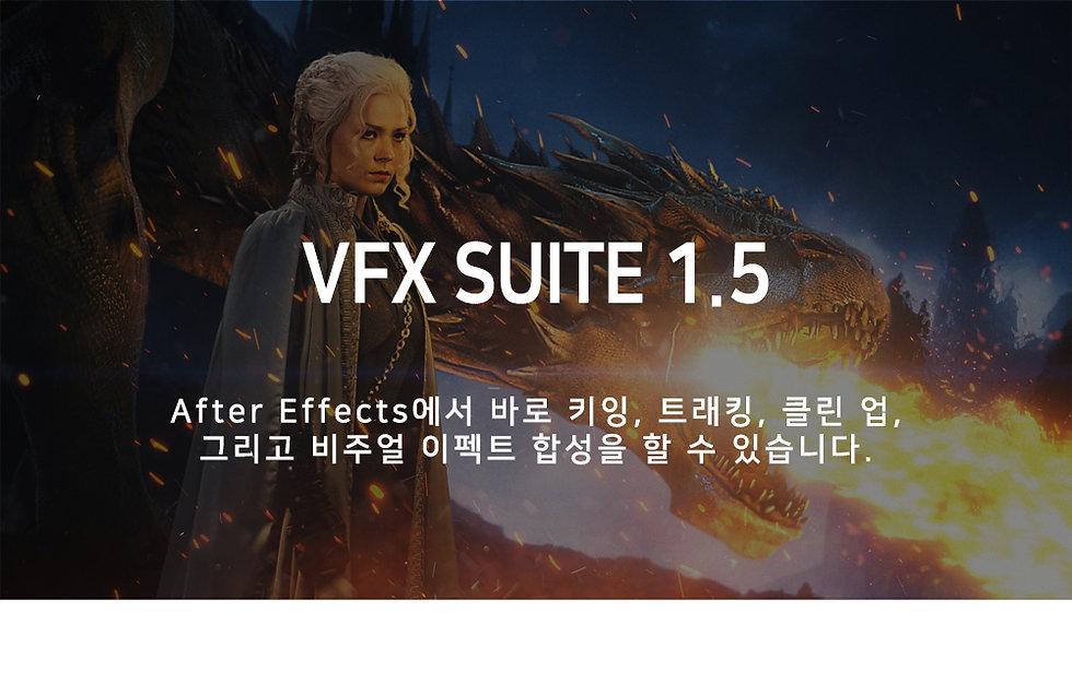 Red Giant vfx_개요.jpg