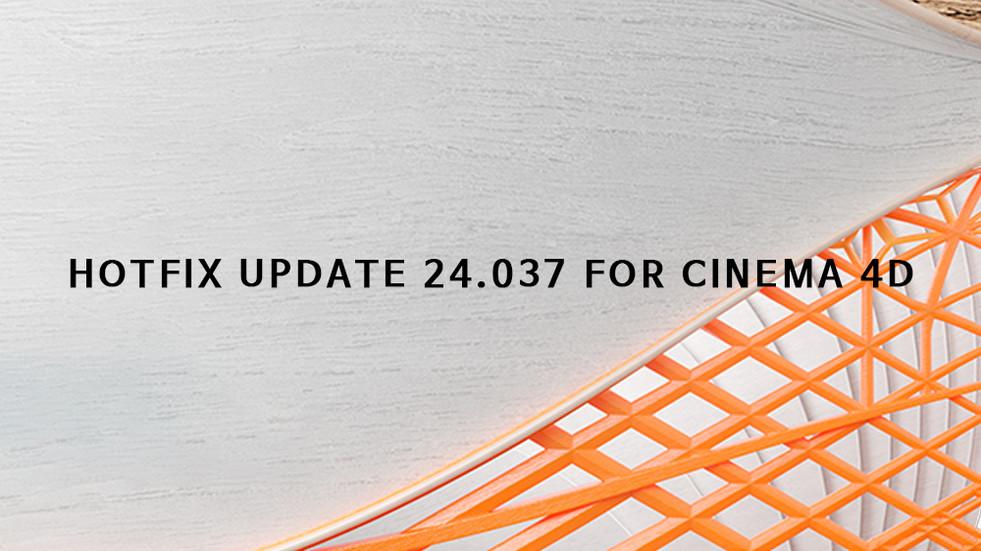 Cinema 4D S24 핫픽스 업데이트 (24.037)