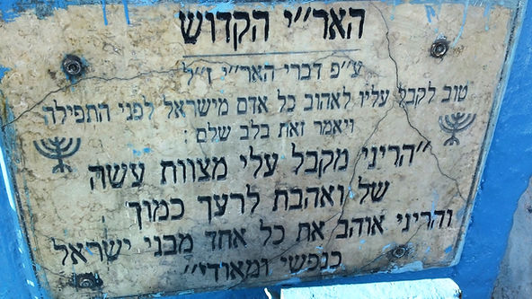 safed-arizal-kever-4-mezuzah-scrolls.jpg