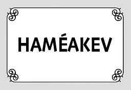 HAMÉAKEV_photo.jpg
