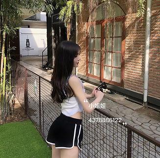 WeChat Image_20200824162400.jpg