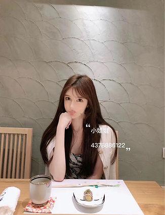WeChat Image_20200824162150.jpg
