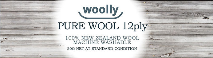 Woolly-Pure-Wool-12Ply-Label.jpg
