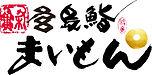 修正_横_.jpg