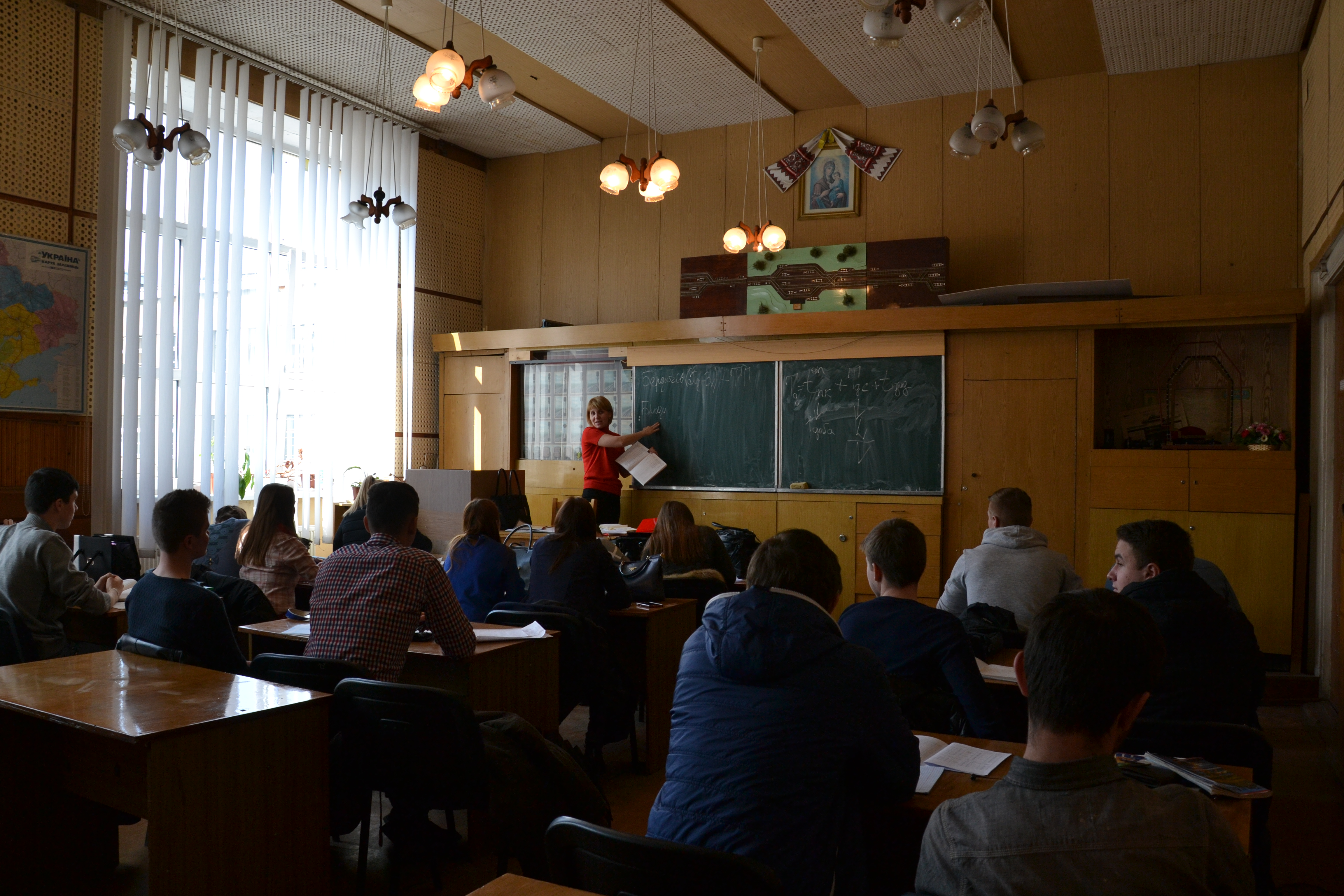 Навчання в аудиторії