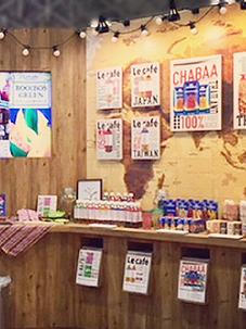 Haruna_2020 Supermarket Trade Show