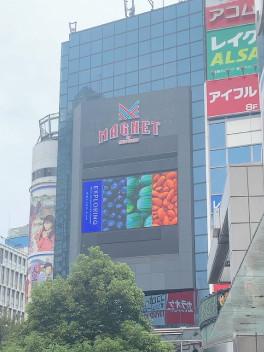 Haruna_CM/SHIBUYA109 Forum vision
