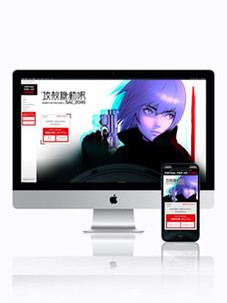 GHOST IN THE SHELL SAC_2045_WEB
