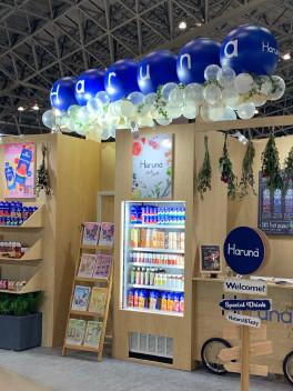Haruna_2019 Supermarket Trade Show