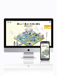 KURONEKOYAMATO_EAZY WEB