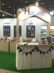 Haruna_2018 Supermarket Trade Show