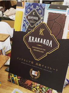 KRAKAKAO_2019 Craft Chocolate Festival