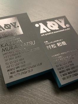 AQA ORIGINAL_Business card