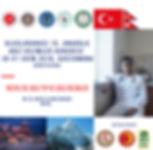 IMG-20190802-WA0010.jpg