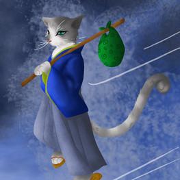 cat vagabond