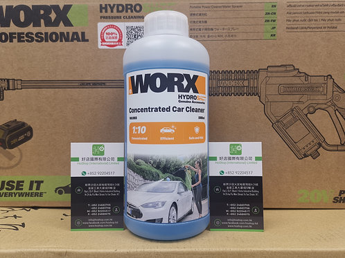 WORX 威克士 WA1903 濃縮洗車液(1L) - Concentrated Car Cleaner(1L)