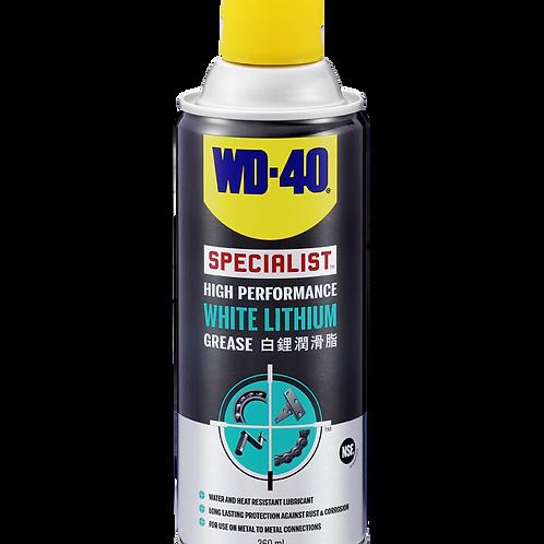 WD-40® 專業系列WD 35005白鋰潤滑脂 (360毫升)-High Performance White Lithium Grease (360m)