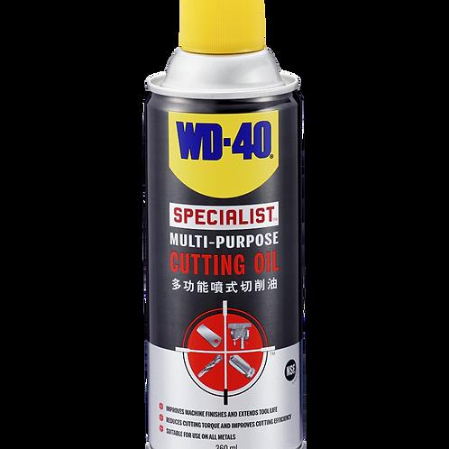 WD-40® 專業系列 WD 35006 多功能噴式切削油 (360毫升) - Multi-Purpose Cutting Oil (360ml)