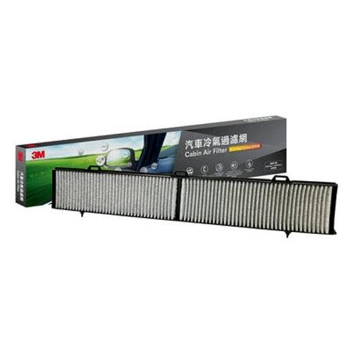 3M™PN66013汽車冷氣過濾網 (832x157x28mm) - 3M™ PN66013Cabin Air Filter(832x157x28mm)