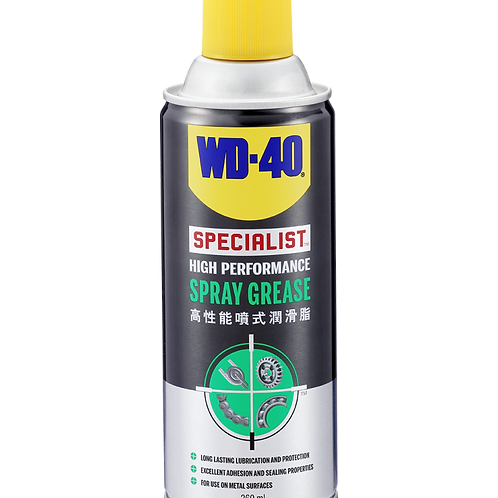WD-40® 專業系列 WD 35008 高性能噴式潤滑脂 (360毫升) - High Performance Spray Grease (360ml)