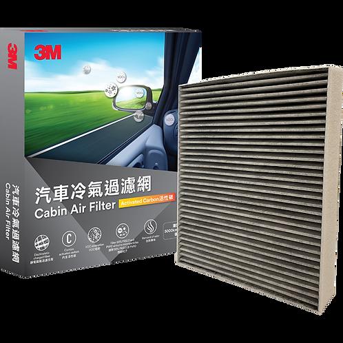 3M™ PN66037汽車冷氣過濾網(254x223x34mm) - Cabin Air Filter(254x223x34mm)