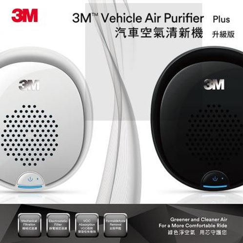 3M™ PN38916 汽車空氣清新機 (白色) - 3M™ PN38916 Vehicle Air Purifier (White)