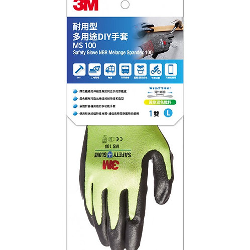 3M™ MS100Y-L 耐用型多用途DIY手套(黃色)大碼-Safety glove NBR melange spandex 100(Yellow)Large