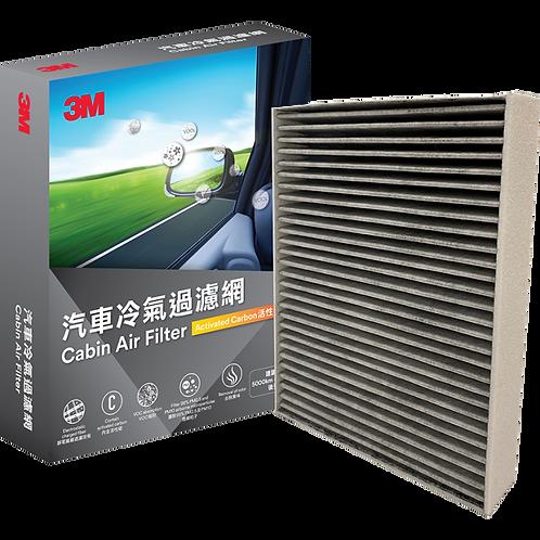 3M™ PN66042 汽車冷氣過濾網(247x197x40mm) - Cabin Air Filter(247x197x40mm)