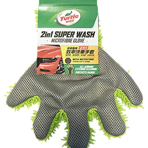 美國龜牌 TWA-166A 2合1效率洗車手套 - 2-in-1 Super Wash Microfibre Glove