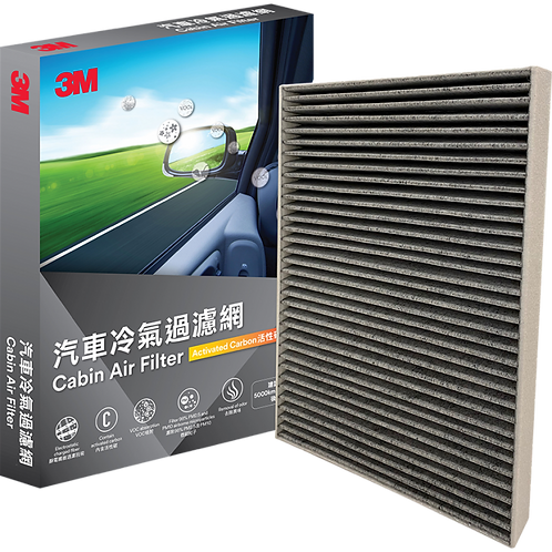 3M™ PN66054 汽車冷氣過濾網(309x221x30mm) - Cabin Air Filter(309x221x30mm)
