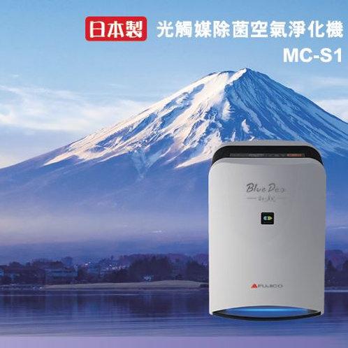 FUJICO MC-S1 BlueDeo 光觸媒除菌空氣淨化機 - MC-S1 BlueDeo Photocatalyst Air Purifier