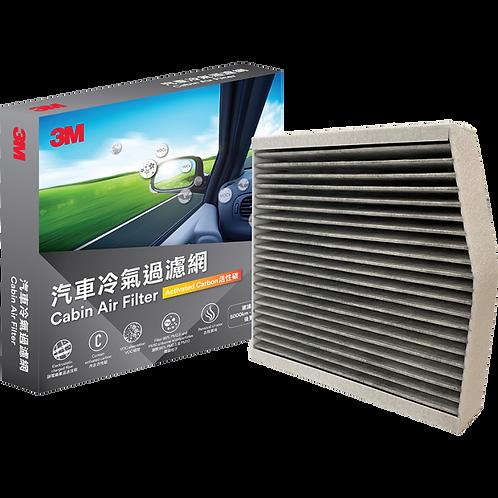 3M™ PN66040汽車冷氣過濾網(240x254x43mm) - Cabin Air Filter(240x254x43mm)