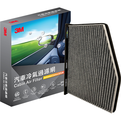 3M™ PN66044 汽車冷氣過濾網(285.5x215x57mm) - Cabin Air Filter(285.5x215x57mm)