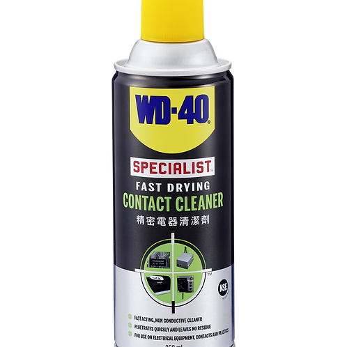 WD-40® 專業系列 WD 35001 精密電器清潔劑 (360毫升) - Fast Drying Contact Cleaner (360ml)