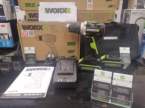 WORX 威克士 WU186 20V 鋰電無刷雙速電鑽 - Cordless lithium 2 speed brushless drill & driver