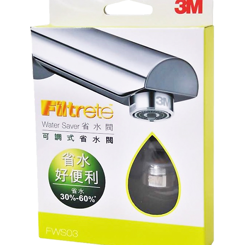 3M™ FWS03 省水閥 (省水30-60%) - Filtrete 30-60% Water Saver