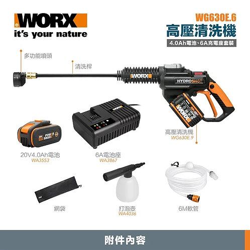 WORX 威克士 WG630E.6 20V 無刷高壓清洗機充電套裝 - Cordless Brushless Hydroshot Cleaner Set