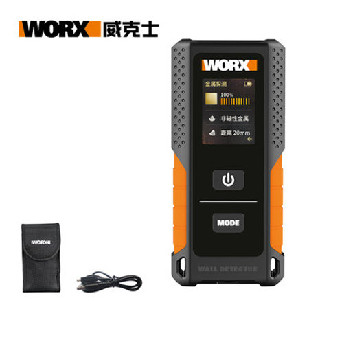 WORX 威克士 WX086 鋰電彩色顯示探測器 - Cordless lithium detector with colour display