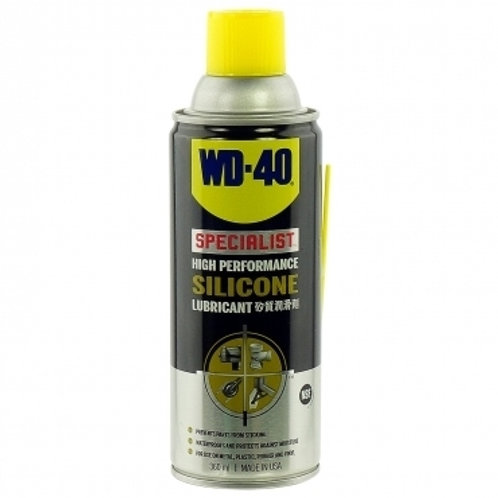 WD-40® 專業系列 WD 35002 矽質潤滑劑 (360毫升) - High Performance Silicone Lubricant (360ml)